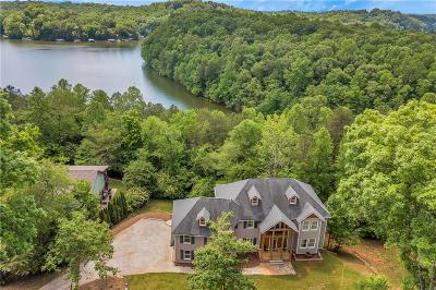 Dawson County, Forsyth County, Hall County, Lumpkin County Single Family Home For Sale: 287 Moss Overlook Road