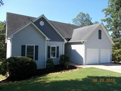 Dahlonega Single Family Home For Sale: 42 Hampton Forest Trail