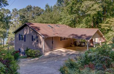 Forsyth County, Gwinnett County Single Family Home For Sale: 7025 Lakeside Place
