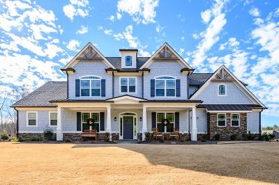 Cartersville Single Family Home For Sale: 16 Greywood Lane SE