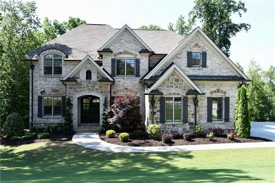 Forsyth County, Gwinnett County Single Family Home For Sale: 2204 Lot 41 Northern Oak Drive