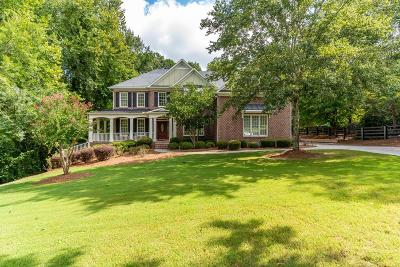 Alpharetta Single Family Home For Sale: 1620 Reddstone Close