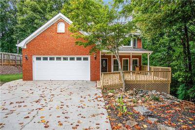 Duluth Single Family Home For Sale: 1961 Calvin Drive