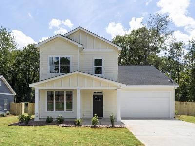 Decatur Single Family Home For Sale: 1967 Cogar Drive