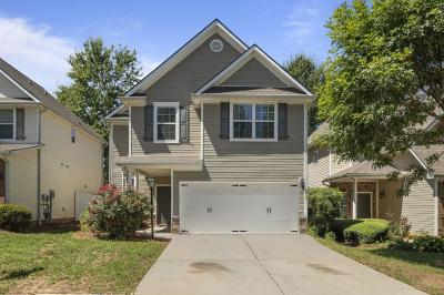 Forsyth County Single Family Home For Sale: 2555 Gatewater Court