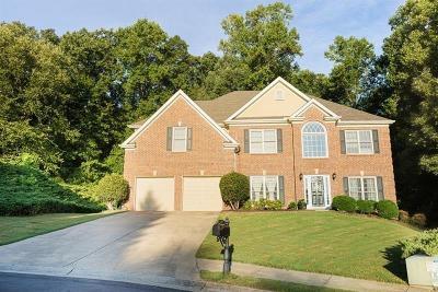 Suwanee Single Family Home For Sale: 1729 Katie Lane