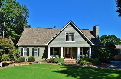 Gainesville Single Family Home For Sale: 1616 Blue Ridge Drive