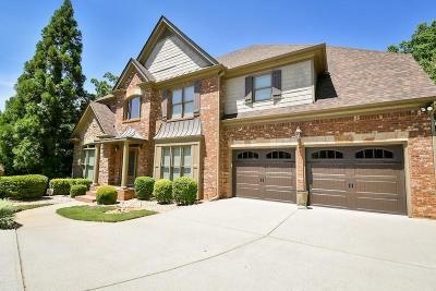 Suwanee Single Family Home For Sale: 1170 Faith Court