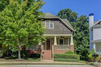Atlanta Single Family Home For Sale: 1392 Marion Walk SE