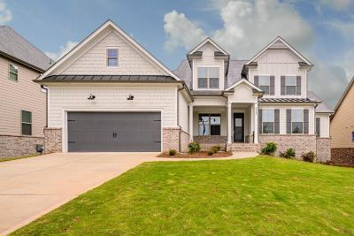 Marietta Single Family Home For Sale: 2398 Portsmouth Court