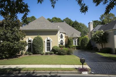 Alpharetta Single Family Home For Sale: 1205 Greatwood Manor