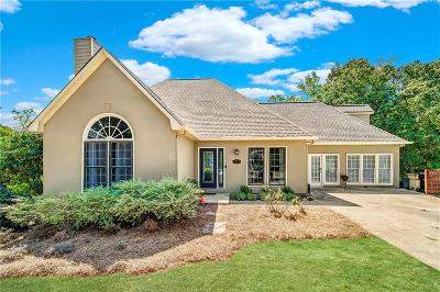 Woodstock Single Family Home For Sale: 120 Plantation Trace