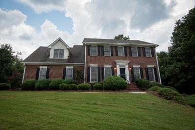 Rockdale County Single Family Home For Sale: 1206 Dover Place SE