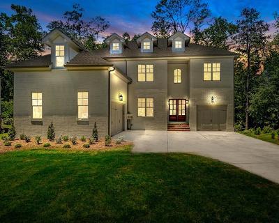 Marietta Single Family Home For Sale: 1417 Siesta Lane