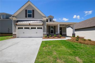 Paulding County Single Family Home For Sale: 17 Champions Crossing