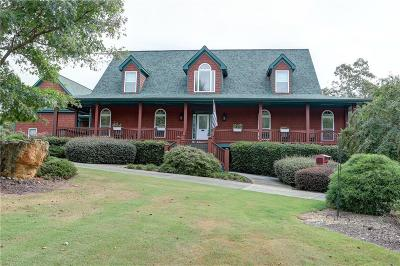 Bartow County Single Family Home For Sale: 12 Blacksmith Lane NW