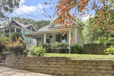 Atlanta Single Family Home For Sale: 309 SE Pavillion Street