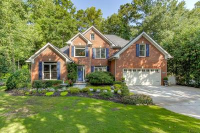 Roswell Single Family Home For Sale: 205 Lea Court