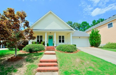 Grovetown Single Family Home For Sale: 2041 Magnolia Pkwy