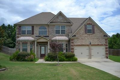 Evans Single Family Home For Sale: 325 Bellhaven Drive