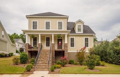 Evans Single Family Home For Sale: 1102 Primrose Lane