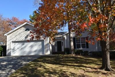 Aiken Single Family Home For Sale: 143 Beauregard Lane
