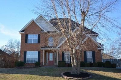 Evans Single Family Home For Sale: 812 Prairie Lane