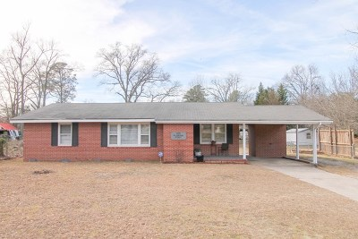 Grovetown Single Family Home For Sale: 205 Katherine Street