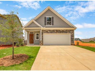 Evans Single Family Home For Sale: 992 Glenhaven Drive