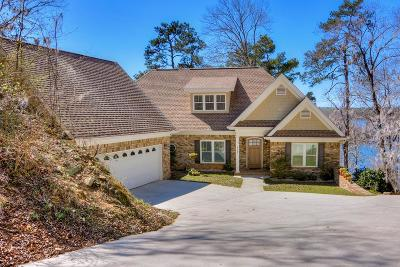 North Augusta Single Family Home For Sale: 355 Osprey Pointe