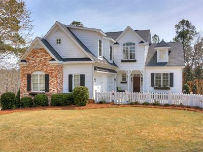 Evans Single Family Home For Sale: 1558 River Island Pkwy