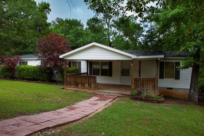 Appling Manufactured Home For Sale: 3793 Dunn Court