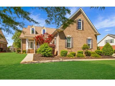 Grovetown Single Family Home For Sale: 119 Hunting Tower Drive