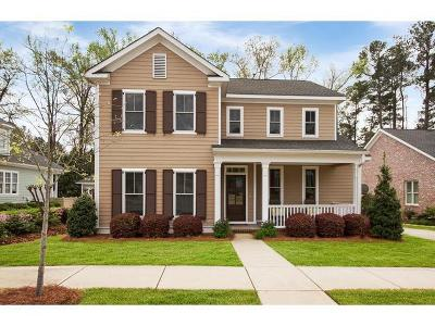 Evans Single Family Home For Sale: 456 Northridge Circle