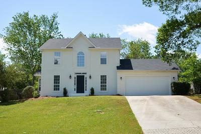 Grovetown Single Family Home For Sale: 4706 Mill Pond Court