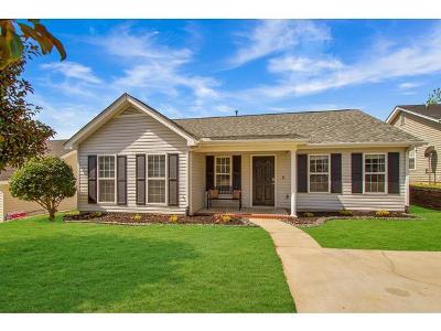 Grovetown Single Family Home For Sale: 640 Devon Road