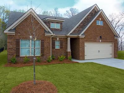 North Augusta Single Family Home For Sale: 1045 Dietrich Lane