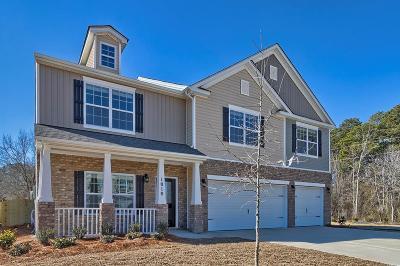 Evans Single Family Home For Sale: 509 Lockwood Folly Lane