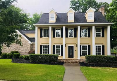 Evans Single Family Home For Sale: 609 Altamaha Circle