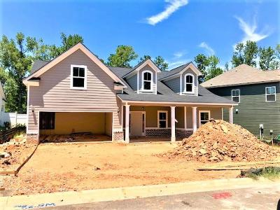 Evans Single Family Home For Sale: 2338 Malone Way