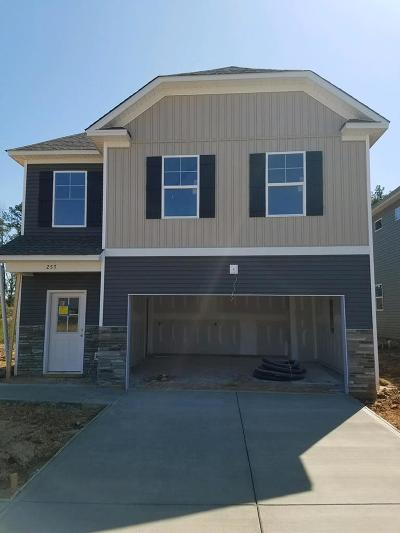 Grovetown Single Family Home For Sale: 254 Claudia Drive