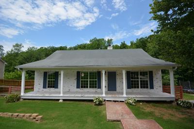 Evans Single Family Home For Sale: 4748 Rhett Drive