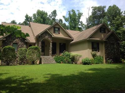 Waynesboro Single Family Home For Sale: 102 Walnut Branch Court
