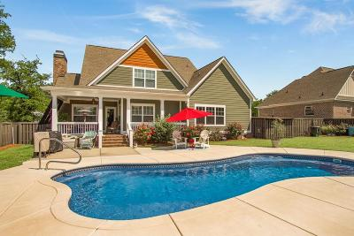 Edgefield County Single Family Home For Sale: 1016 Cooper Place Drive