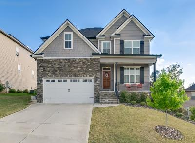 Evans Single Family Home For Sale: 418 Buxton Lane