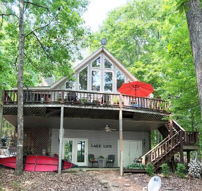 Elberton GA Single Family Home For Sale: $349,900