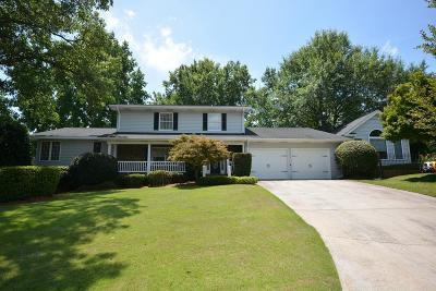 North Augusta Single Family Home For Sale: 2 Hickory Court