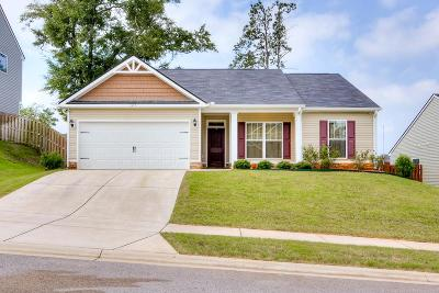 North Augusta Single Family Home For Sale: 125 Newgate Court