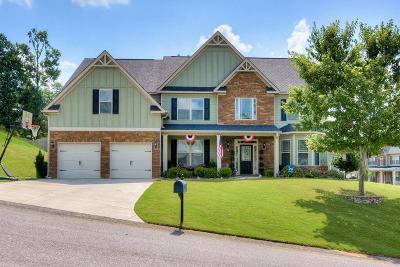 Aiken Single Family Home For Sale: 122 Marmiton Court