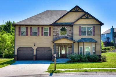 Grovetown GA Single Family Home For Sale: $269,500